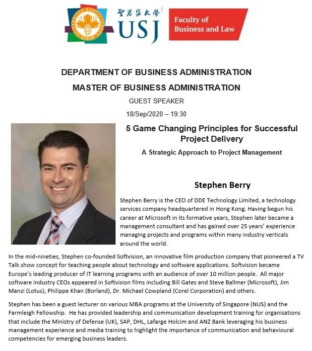 USJ Macau MBA Programme guest lecture on strategic project management principles and leadership qualities.