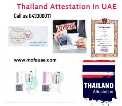 Thailand Attestation in UAE